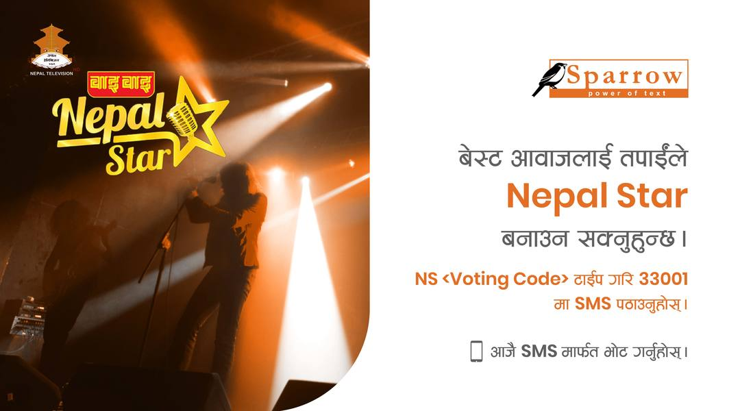 nepal star sms voting