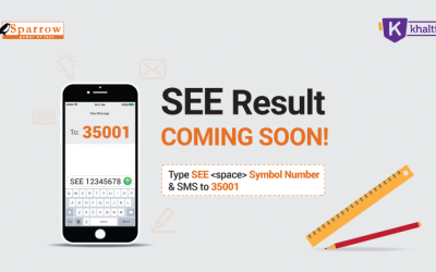 SEE Result 2078 Coming Soon!